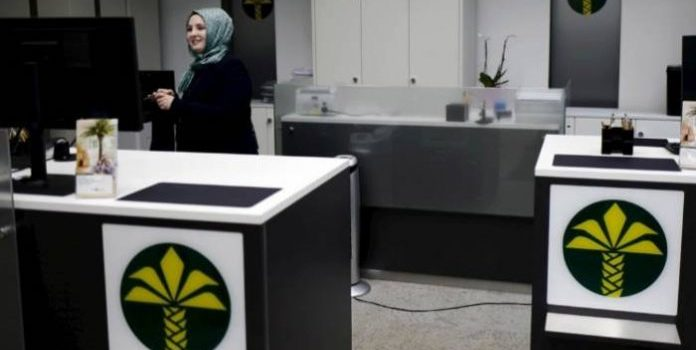 Sharia-based Banking On The Rise In Germany